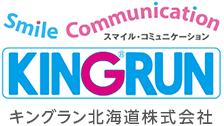 キングラン北海道株式会社